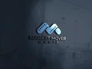 Market Mover Media Logo - Entry #127