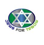 Tim Tebow Fan Facebook Page Logo & Timeline Design - Entry #3