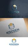 KISOSEN Logo - Entry #188