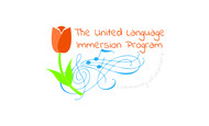 The United Language Immersion Program Logo - Entry #114