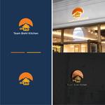 Team Biehl Kitchen Logo - Entry #66
