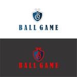 Ball Game Logo - Entry #176