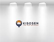 KISOSEN Logo - Entry #66