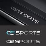 CS Sports Logo - Entry #556