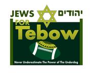 Tim Tebow Fan Facebook Page Logo & Timeline Design - Entry #74
