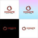 Choate Customs Logo - Entry #493