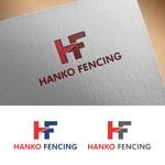 Hanko Fencing Logo - Entry #209