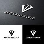 Advice By David Logo - Entry #123