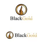 Black Gold Logo - Entry #30