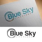 Blue Sky Life Plans Logo - Entry #365