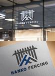Hanko Fencing Logo - Entry #136