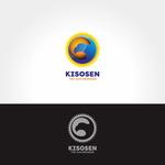 KISOSEN Logo - Entry #26