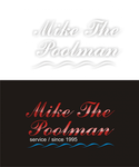 Mike the Poolman  Logo - Entry #3