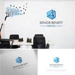 Senior Benefit Services Logo - Entry #369