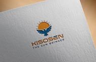 KISOSEN Logo - Entry #49