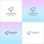 Choate Customs Logo - Entry #334