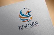 KISOSEN Logo - Entry #193