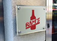 Rams Duty Free + Smoke & Booze Logo - Entry #353