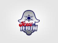 Tim Tebow Fan Facebook Page Logo & Timeline Design - Entry #86