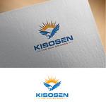 KISOSEN Logo - Entry #325