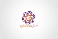 KharmaKhare Logo - Entry #303