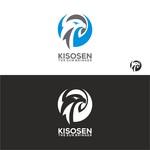 KISOSEN Logo - Entry #411