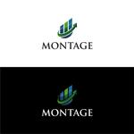 Montage Logo - Entry #178