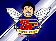 Superman Like Shield Logo - Entry #48