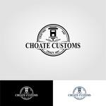 Choate Customs Logo - Entry #470