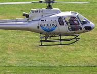 Valcon Aviation Logo Contest - Entry #99