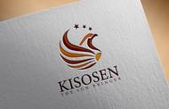 KISOSEN Logo - Entry #194