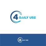 4 Daily Use Logo - Entry #258