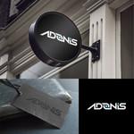 Adonis Logo - Entry #169