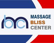 MASSAGE BLISS CENTER Logo - Entry #24