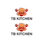 Team Biehl Kitchen Logo - Entry #125