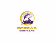 Siberian Husky Logo - Entry #161