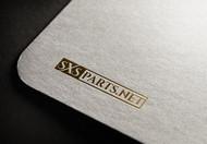 SXSparts.net Logo - Entry #155