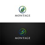 Montage Logo - Entry #254