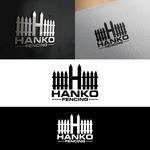 Hanko Fencing Logo - Entry #149