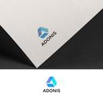 Adonis Logo - Entry #260
