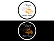 Tokyo Happy Move Logo - Entry #2