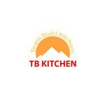 Team Biehl Kitchen Logo - Entry #211