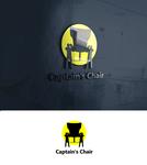 Captain's Chair Logo - Entry #125