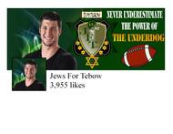 Tim Tebow Fan Facebook Page Logo & Timeline Design - Entry #26