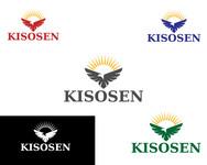 KISOSEN Logo - Entry #71