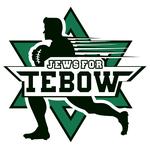 Tim Tebow Fan Facebook Page Logo & Timeline Design - Entry #64