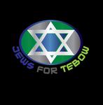 Tim Tebow Fan Facebook Page Logo & Timeline Design - Entry #2