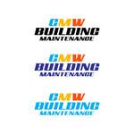 CMW Building Maintenance Logo - Entry #4