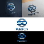 SideDrive Conveyor Co. Logo - Entry #325