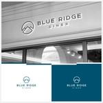 Blue Ridge Diner Logo - Entry #55